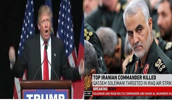 """L'uccisione di Soleimani. Gli Usa di nuovo coinvolti nel """"calderone"""" di quel Medio Oriente da cui Trump voleva tirarsi fuori – di Giancarlo Infante"""
